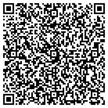 QR-код с контактной информацией организации Теклайн, ЧП