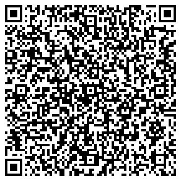 QR-код с контактной информацией организации Тасва Лтд, ООО