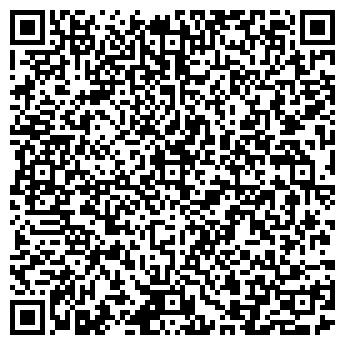 QR-код с контактной информацией организации Пирамит, ООО