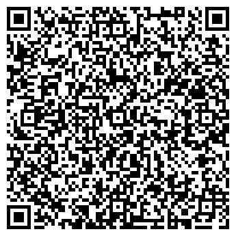 QR-код с контактной информацией организации Мирас Трейд, ООО