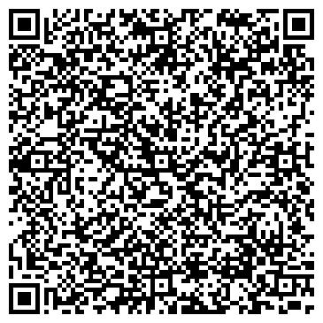 QR-код с контактной информацией организации ЮРИДИЧЕСКАЯ КОНСУЛЬТАЦИЯ № 16