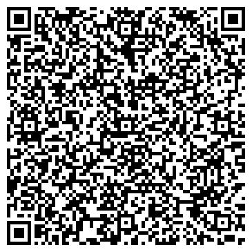 QR-код с контактной информацией организации ЮРИДИЧЕСКАЯ КОНСУЛЬТАЦИЯ № 26