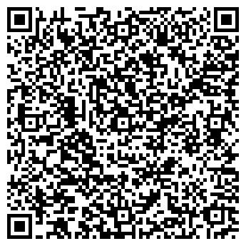 QR-код с контактной информацией организации Каменяр, ЧПФ