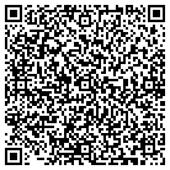 QR-код с контактной информацией организации Сталкерс, ЧП