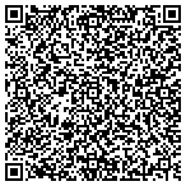 QR-код с контактной информацией организации ЮРИДИЧЕСКАЯ КОНСУЛЬТАЦИЯ № 27