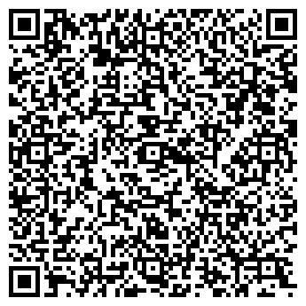 QR-код с контактной информацией организации Пакра-Украина, ООО