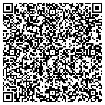QR-код с контактной информацией организации ООО ЮРИДИЧЕСКОЕ ДЕЛО