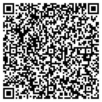 QR-код с контактной информацией организации Бикей, ООО