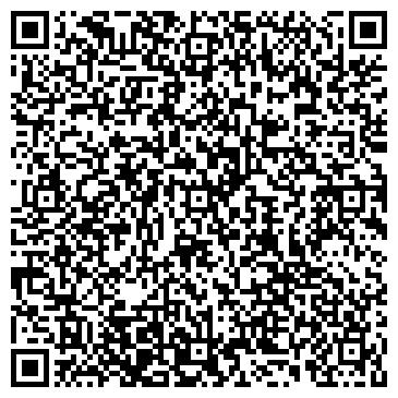 QR-код с контактной информацией организации Челме Украина, ООО