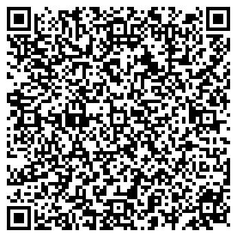 QR-код с контактной информацией организации Томас, ЧП
