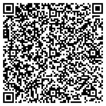 QR-код с контактной информацией организации Наумчак, ЧП
