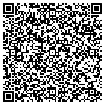 QR-код с контактной информацией организации Брависа, ООО