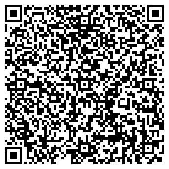 QR-код с контактной информацией организации Балух, ЧП