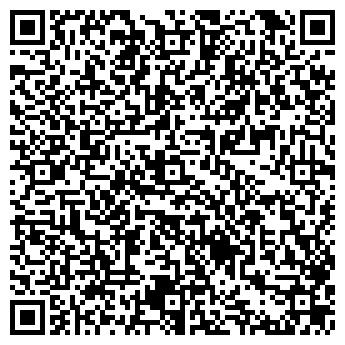 QR-код с контактной информацией организации 999 ВИТОН-ЮГ