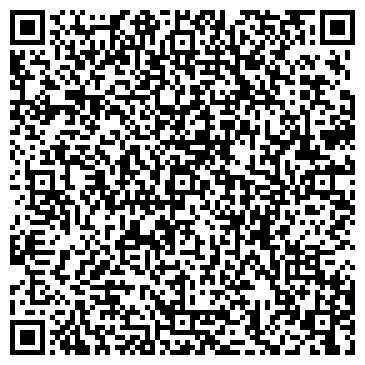 QR-код с контактной информацией организации Томиг, ООО