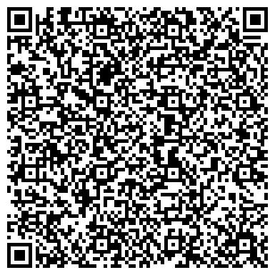 QR-код с контактной информацией организации Ритм, Черниговское ЗАО