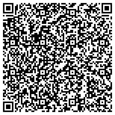 QR-код с контактной информацией организации VEGAS LEX, АДВОКАТСКОЕ БЮРО