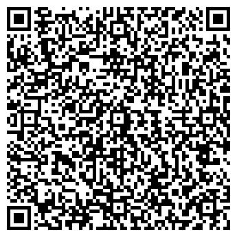 QR-код с контактной информацией организации Урк-тех, ООО