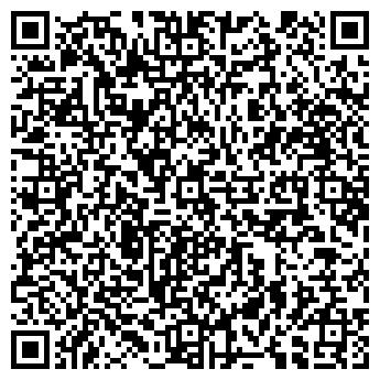 QR-код с контактной информацией организации Юнокс(UNOX), ООО