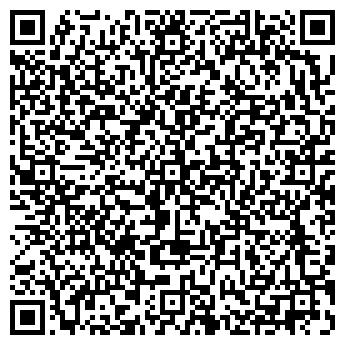 QR-код с контактной информацией организации Прохолод, ООО