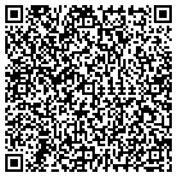 QR-код с контактной информацией организации Алсет, СП