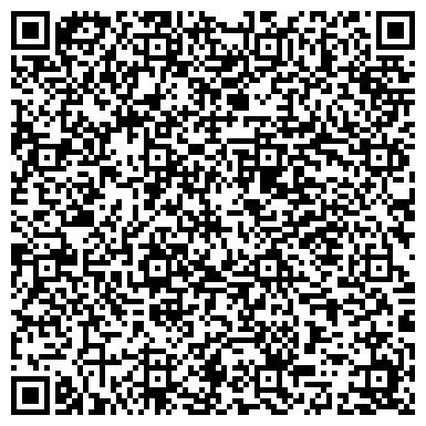 QR-код с контактной информацией организации Фуд сервис инжиниринг (Food service engineering), ООО