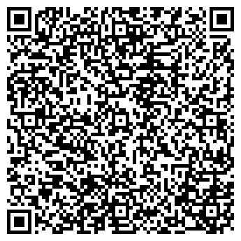QR-код с контактной информацией организации АДВОКАТ ВАСИЛЬЕВ В. Ф.