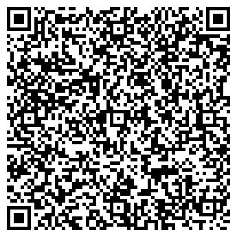 QR-код с контактной информацией организации Саванна, ЧПКП