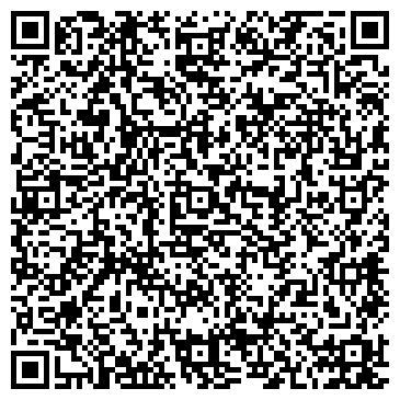 QR-код с контактной информацией организации Интернет магазин Верный, ИП