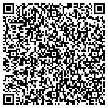 QR-код с контактной информацией организации Проммашины, ТОО