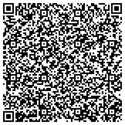 QR-код с контактной информацией организации Евросмак,Эксклюзивный представитель на территории Украины, ООО