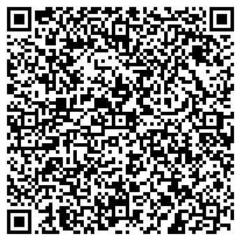 QR-код с контактной информацией организации Inteso (Интесо), ТОО