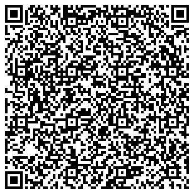 QR-код с контактной информацией организации Arctic (Арктик), ТОО
