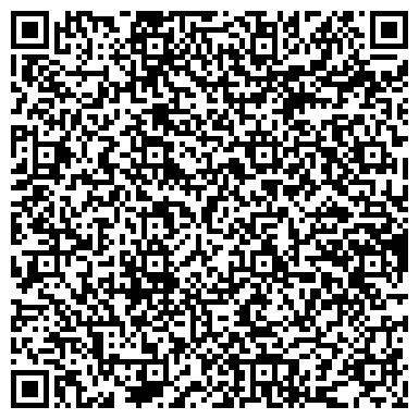 QR-код с контактной информацией организации М и М ЛТД, Производственно-коммерческая фирма, ТОО