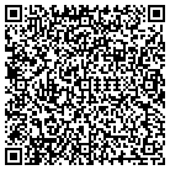 QR-код с контактной информацией организации Белкамит СП, АО