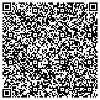 QR-код с контактной информацией организации Crown Central Asia (Краун Централ Азия ), ТОО