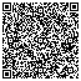 QR-код с контактной информацией организации Аквамастер, ТОО