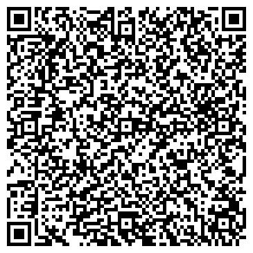 QR-код с контактной информацией организации Сомтесн, ТОО