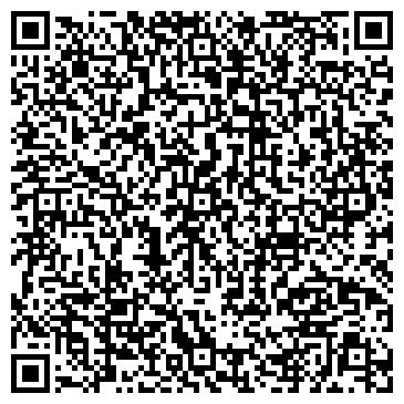 QR-код с контактной информацией организации Uni-Tech (Юни-Тек), ТОО