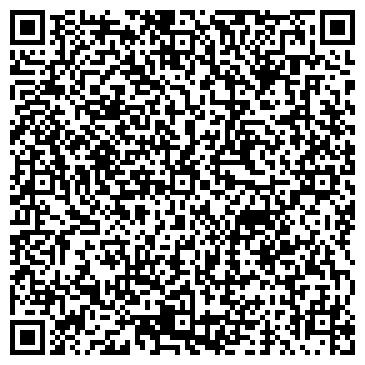 QR-код с контактной информацией организации DreemCom (ДримКом), ТОО