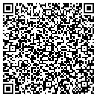 QR-код с контактной информацией организации ТириТ, ТОО