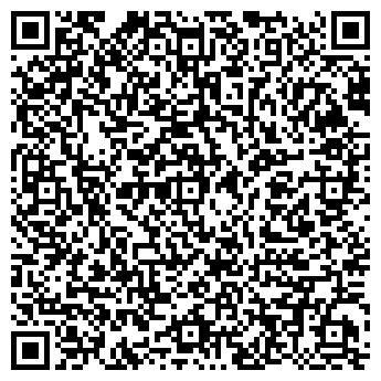 QR-код с контактной информацией организации ВАШ СОВЕТНИК АГ, ЗАО