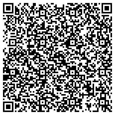 QR-код с контактной информацией организации Опрема Бир Компани (Оprema Beer Company), ТОО
