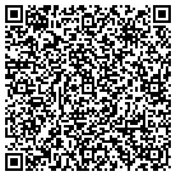 QR-код с контактной информацией организации E.D.A (Е.Д.А), ТОО