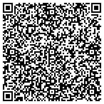 QR-код с контактной информацией организации Технохолод, ТОО