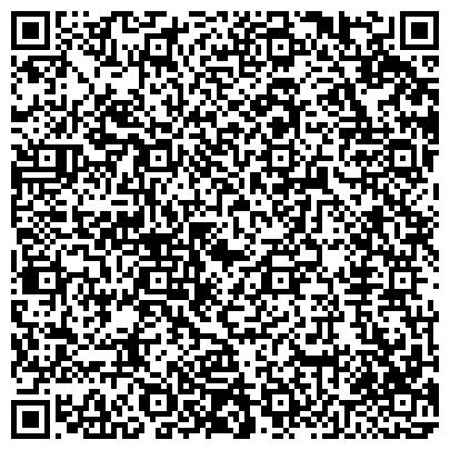 QR-код с контактной информацией организации Oil Field Instruments (Оил Филд Инструментс), ТОО