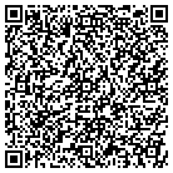 QR-код с контактной информацией организации КЛИМЕНТЕНКО Л.И.