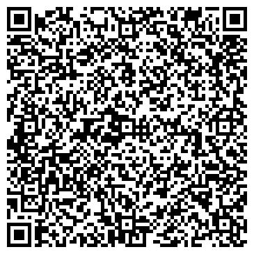 QR-код с контактной информацией организации EXIMA-Казахстан (ЭКСИМА-Казахстан), ТОО