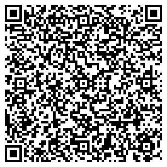 QR-код с контактной информацией организации Бекетаева Ж.К., ИП