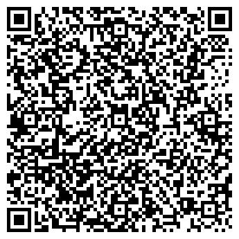 QR-код с контактной информацией организации Фаворит Техно,ТОО